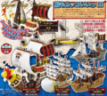 One Piece Super Ship Collection Set 1.png