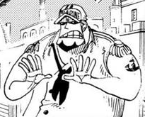Shine in the manga