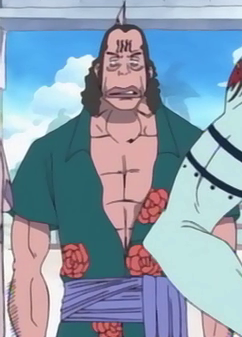 Shioyaki in the anime