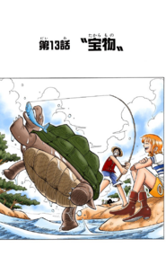 Chapter 13 Colored