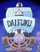 Daifuku's Ship.png