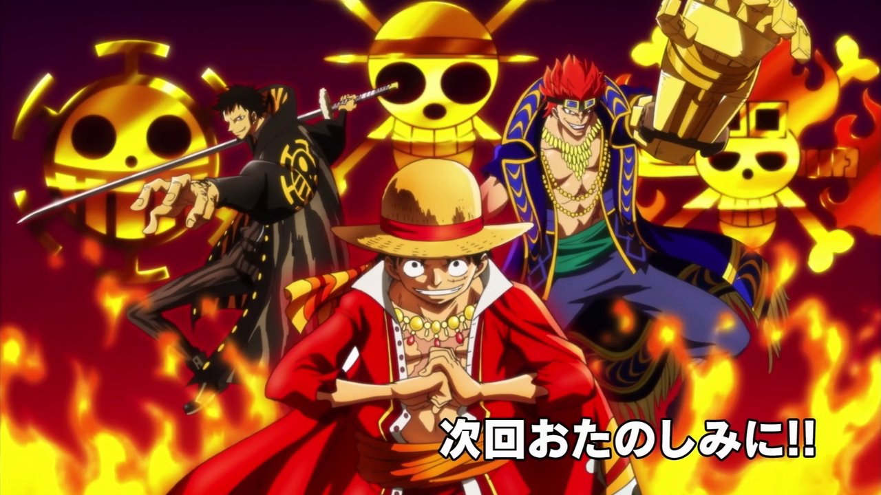 One Piece 15th Anniversary End Card 5.png