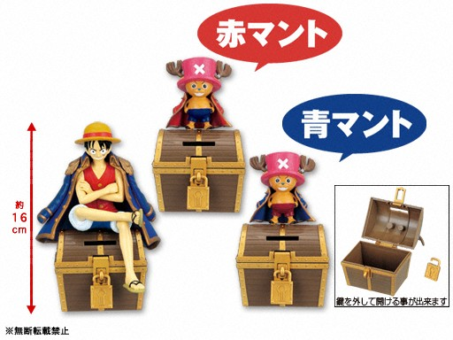One Piece Figure & Bank