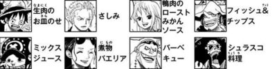 SBS79 2 Straw Hat Cooking.png