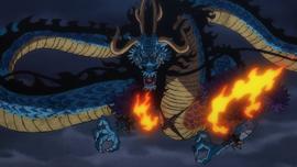 Uo Uo no Mi, modèle Seiryu Forme Animale Anime Infobox.png
