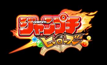 Jumputi Heroes