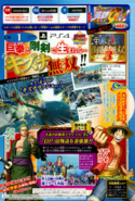 One Piece Pirate Warriors 3 scan 2