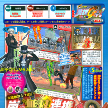 One Piece Pirate Warriors 3 scan 4.png