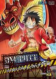 DVD Season 16 Piece 1.png
