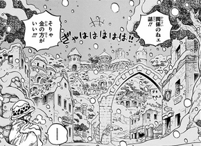 Ile de Minion Manga Infobox.png