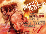 One Piece episode A