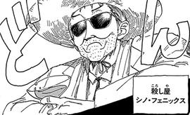 Sino Phoenix en el manga