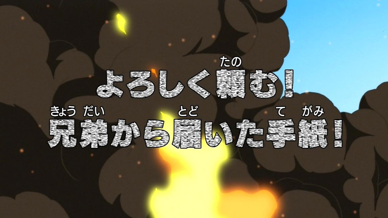 Yoroshiku tanomu! Kyōdai kara todoita Tegami!