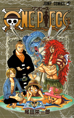 Tome 31 Couverture VO Infobox.png