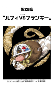 Chapter 336 Colored
