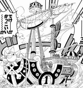 Thousand Sunny Manga Infobox.png