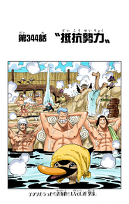 Chapter 344 Colored