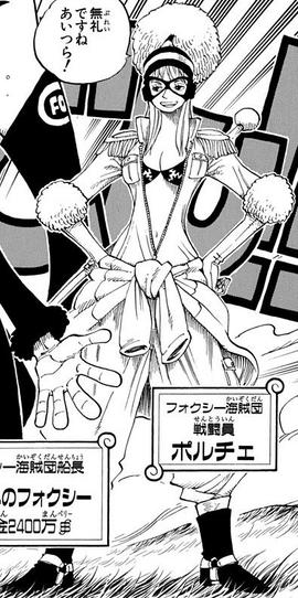 Porche in the manga