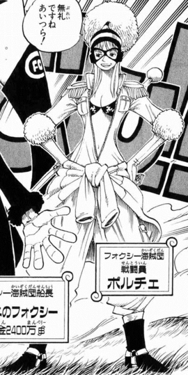 Porche Manga Infobox.png