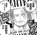 Shanks Wanted Poster.png
