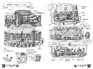 千陽號的藍圖第15和第16頁
