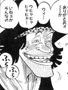 Jobo Manga Infobox.png