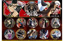 Yakara Can Badge Swordsmen.png
