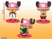 Chopper Ready Made 2.png
