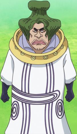 Donquixote Mjosgard in the anime