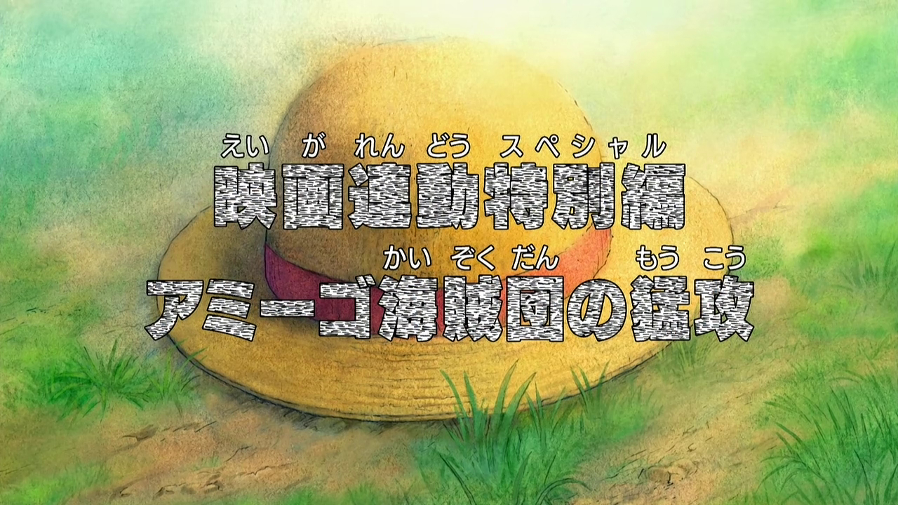 Episode 428