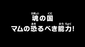 Episode 796