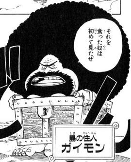 Gaimon in the manga
