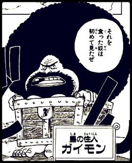Gaimon dalam manga