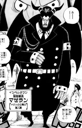Magellan Manga Pre Timeskip Infobox.png