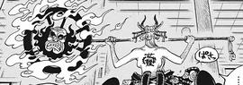 Wanyudo Manga Infobox.png