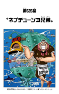Chapter 626 Colored