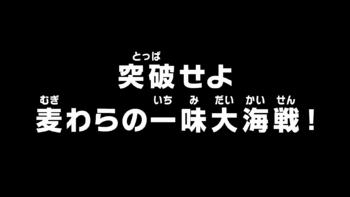 Episodio 863