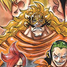 Vinsmoke Judge Manga Color Scheme.png