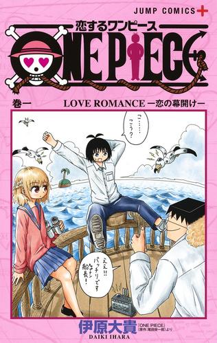 One Piece - Enamorado