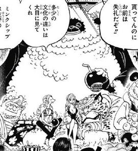 Yomo Manga Infobox.png