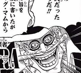 Jigra en el manga