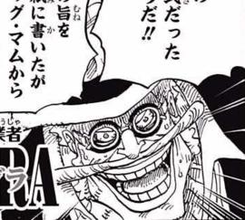 Jigra Manga Infobox.png