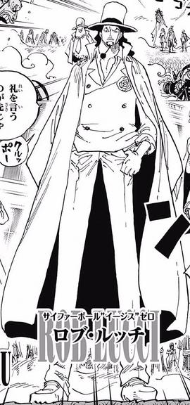 Rob Lucci tras el salto temporal en el manga