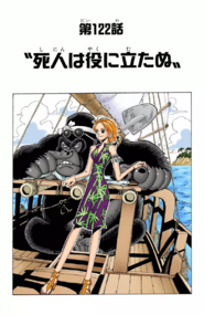 Chapter 122 Colored