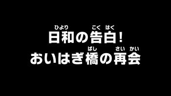 Episodio 953