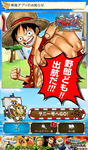 One Piece Moja Menu.png