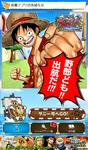 One Piece Moja Menu.png