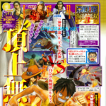 One Piece Pirate Warriors 3 scan 8.png