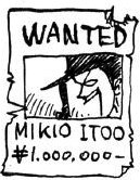 SBS Vol 4 Mikio Itoo.png