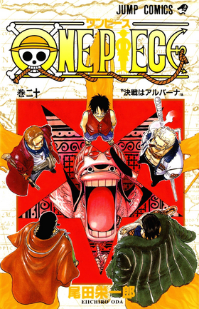 Tome 20 Couverture VO Infobox.png